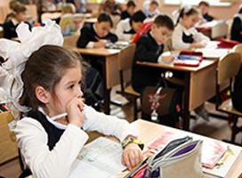 Evaluación de los Centros educativos TEA Ediciones
